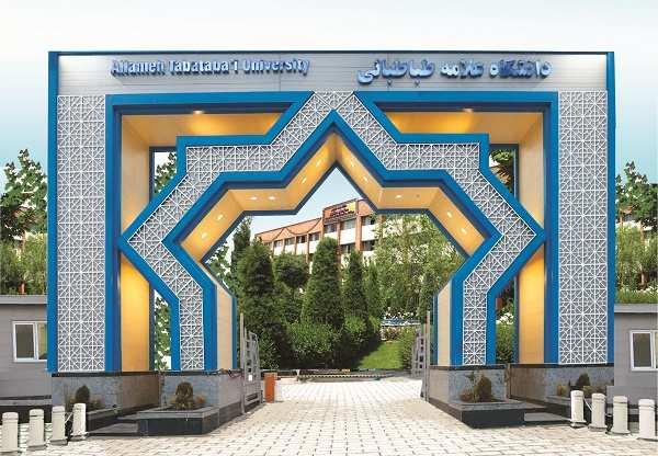 رتبه بندی دانشگاه های کشور