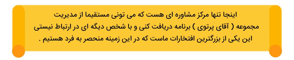 اردو نوروزی آنلاین