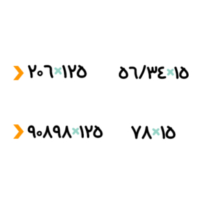 روش محاسبات سریع ریاضی