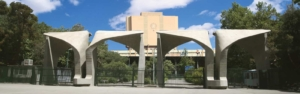 سردر دانشگاه تهران